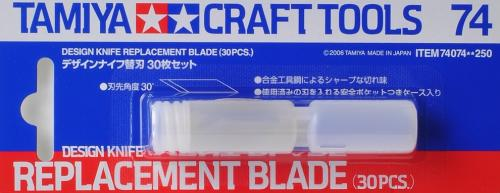 Replacement Blade (30 Pcs)