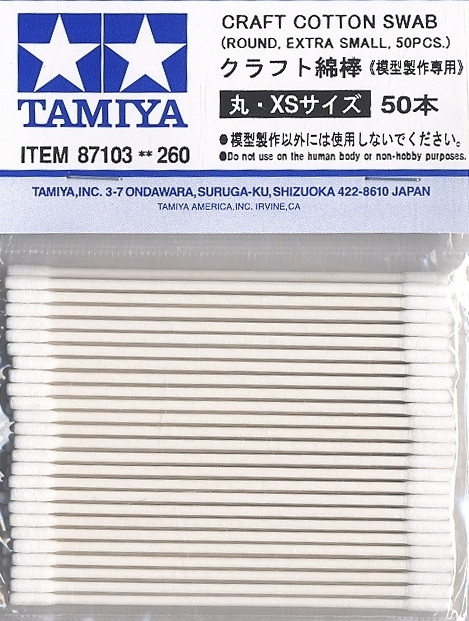 Craft Cotton Swab (round/extra small 50pcs)