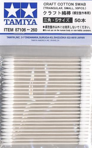 Craft Cotton Swab (triangular, small, 50pcs)