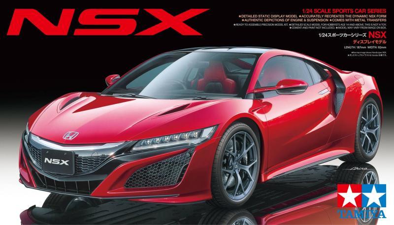 Honda NSX 1/24