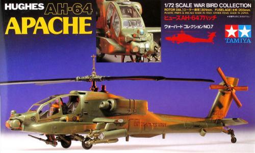 Apache AH-64 1/72