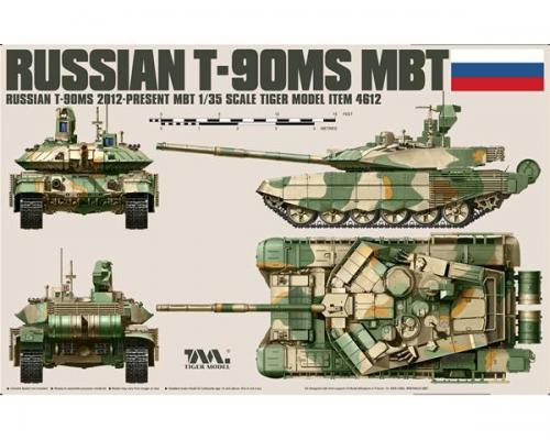 RUSSIAN MAIN BATTLE TANK T-90MS 1/35