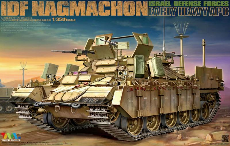 IDF Nagmachon Early APC 1/35
