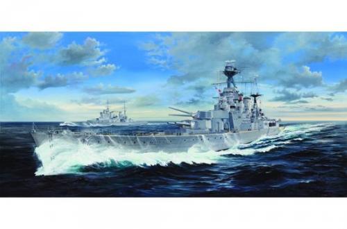 HMS Hood 1/200