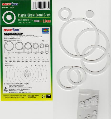Plastic circle board C set