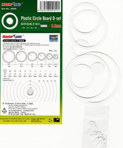 Plastic circle board D set