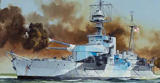 HMS Roberts Monitor 1/350