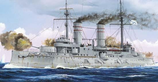 Russ. Navy Tsesarevich 1917 1/350