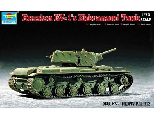 KV-1S EHKRANAMI 1/72