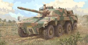 South African Rooikat Afv 1/35