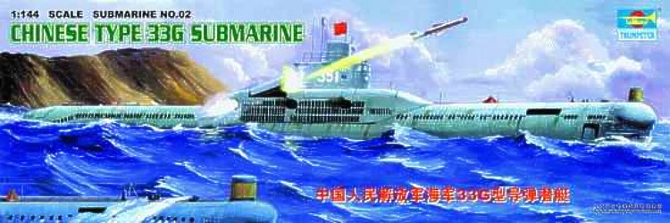 Chinese Type 33G Submarine 1/144