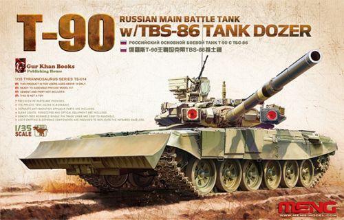 T-90A w TBS-86 Tank Dozer 1/35