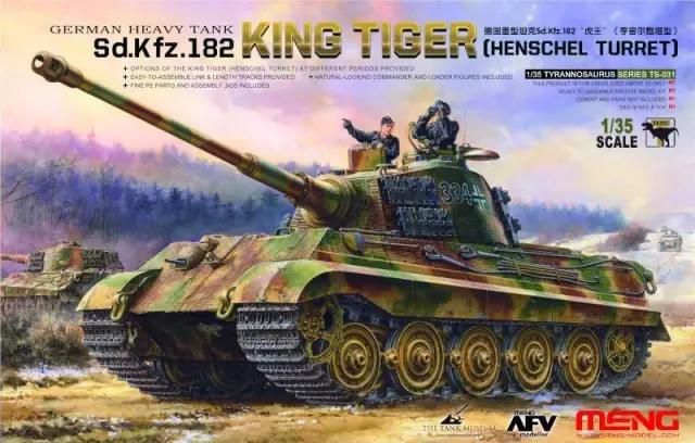 King Tiger Sd.Kfz.182 (Henschel Turret) 1/35