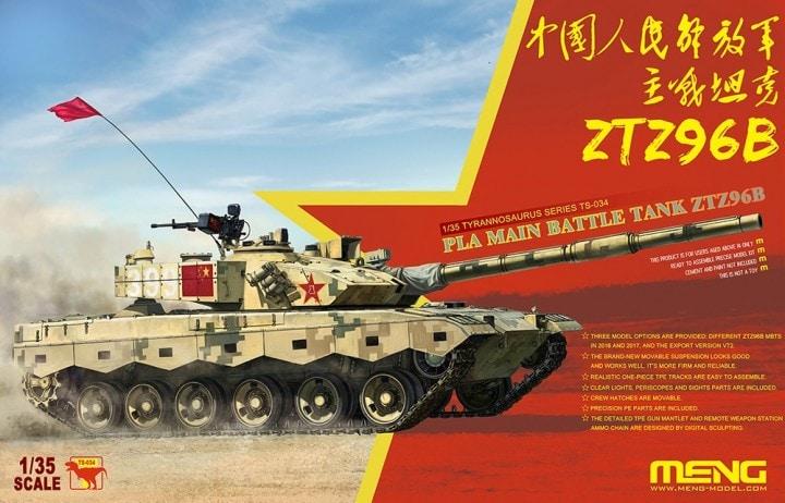 PLA Main Battle Tank ZTZ96B 1/35