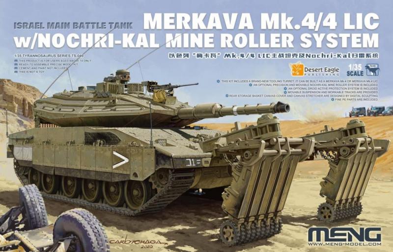 Merkava Mk.4/4LIC w Nochri 1/35
