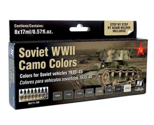 Soviet WWII Camo (x8)