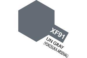 XF-91 IJN Grey (Yokosuka Arsenal)