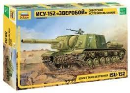 ISU-152 Self-propelled Gun 1/35