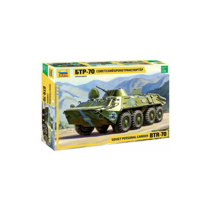 Soviet Armored Personal Carrierbtr-70 1/35