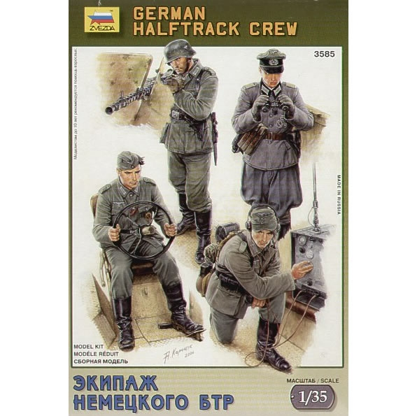 German Half Track Crew 1/35