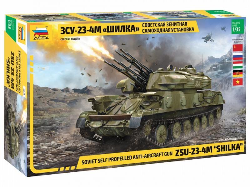 Shilka ZSU-23-4M 1/35