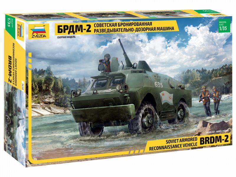 BRDM-2 Russian Armored Car 1/35
