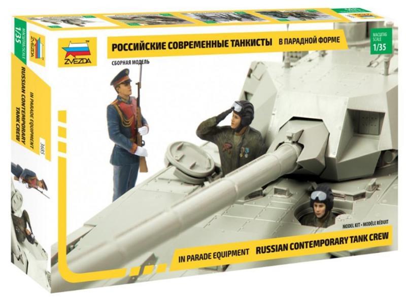 Modern Russian Tank Crew Parade Uniform 1/35