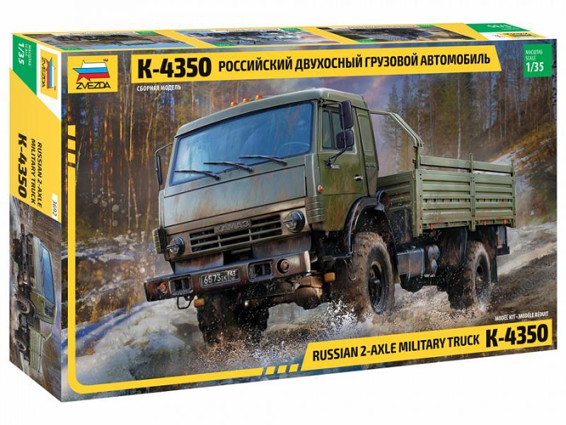 Russian 2-Axle Military Truck K-4350 1/35