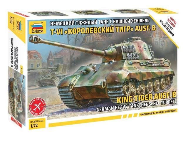 King Tiger Henschel - SNAP 1/72