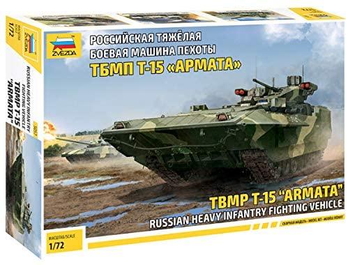 T-15 Armata 1/72
