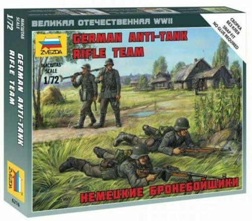 German Anti Tank Rifle Team - SNAP 1/72