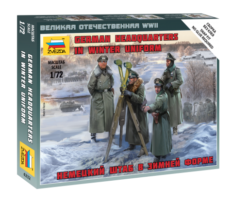 German HQ Winter - SNAP 1/72