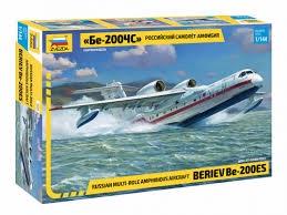 Beriev Be-200 Amphibious Aircraft 1/144