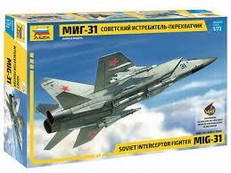 MIG-31Interceptor 1/72