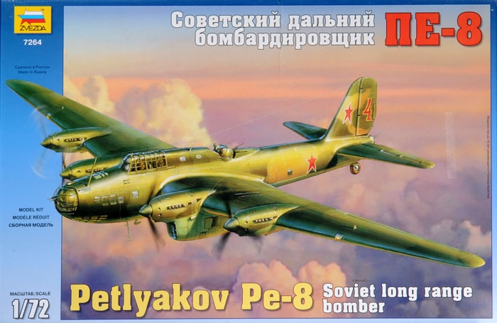 Pe-8 Long-Range Heavy Bomber+B345 1/72