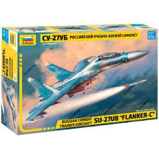 Sukhoi SU-27 UB 1/72