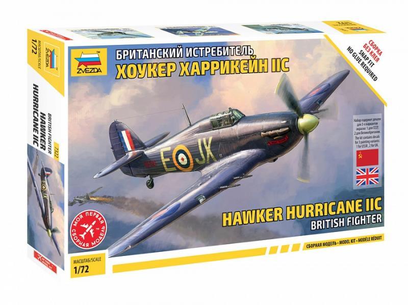 Hawker Hurricane Mk II C - SNAP 1/72
