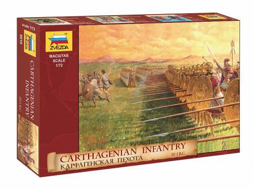 Carthaginian Infantry 1/72