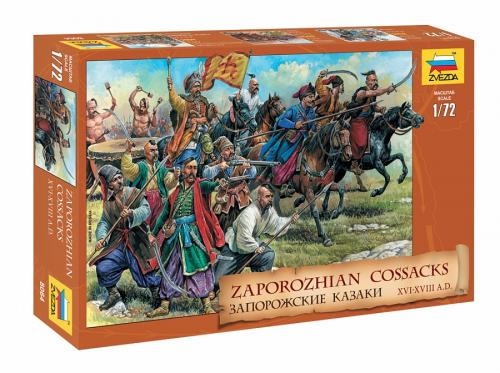 Cossacks XVII Century 1/72