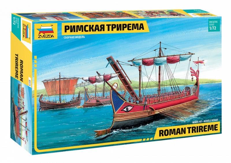 Roman Trireme 1/72