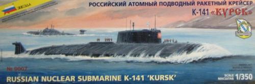 "Russian Nuclear Submarine K-141 ""Kursk"" 1/350"