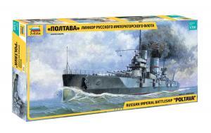 Battleship Poltava WWI 1/350