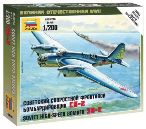 Soviet High Speed Bomber Sb-2 SNAP 1/200
