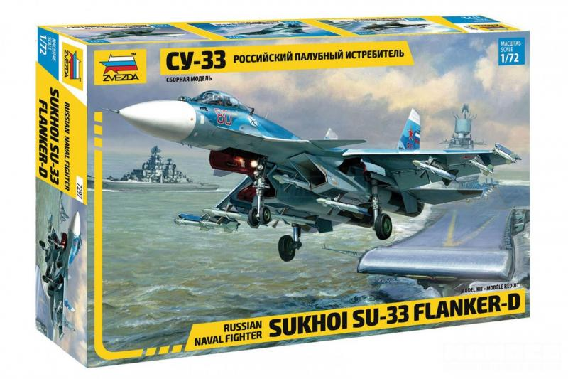 Sukhoi SU-33 Russian Naval Fighter 1/72