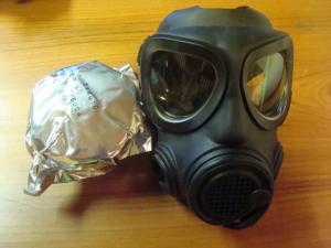 Skyddsmask 90  Gasmask 90 NY  Aktivtkolfilter !  Direkt från försvaret ! OBS SLUTSÅLD!!