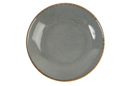 Dark Grey Deep Plate 21Cm