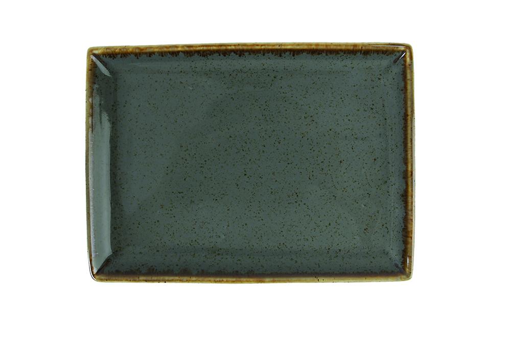 Dark Grey Breakfast Plate 18Cm