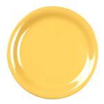 23cm narrow rim plate Yellow