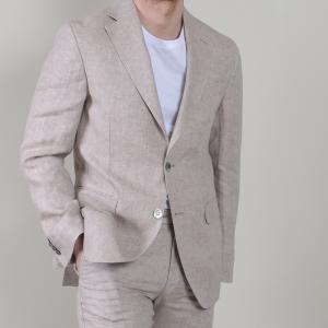 Ferry Soft Blazer Light Beige