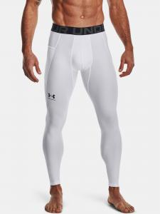 UNDER ARMOUR: HEATGEAR ARMOUR LEGGINGS - VIT